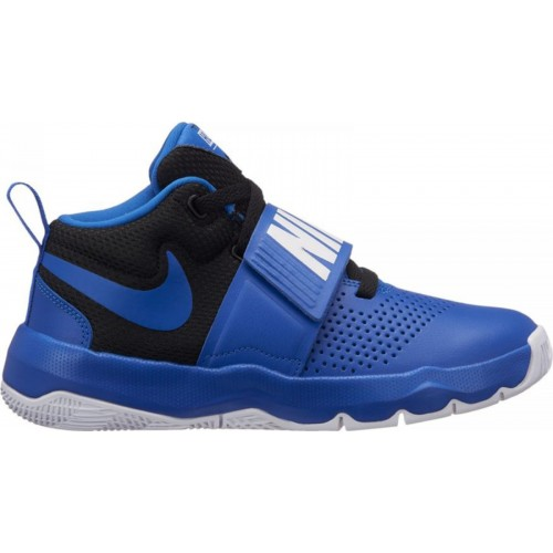 Team Hustle D 8 (GS) - NIKE - 881941-405