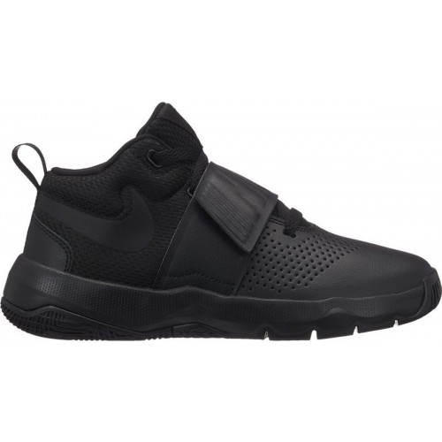 Team Hustle D 8 (GS) Basketball Shoe - NIKE - 881941-013