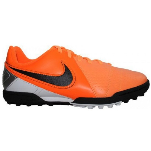 JR CTR360 Libretto III TF - NIKE - 525159-800